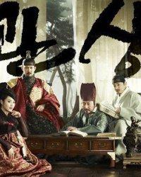 2013韩国电影排行榜