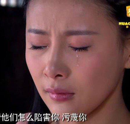 贾青天龙八部剧照和图片 演天龙八部中的阿紫