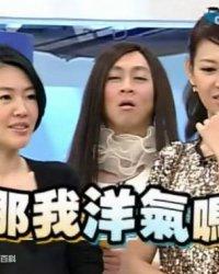 台湾综艺节目排行榜