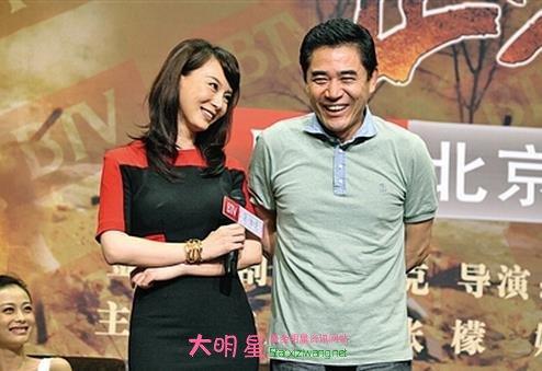 陈宝国老婆赵奎娥结婚照,陈宝国儿子陈月末图片