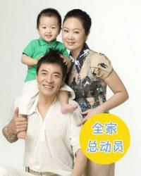 刘威老婆王晓宇个人资料及近况和图片