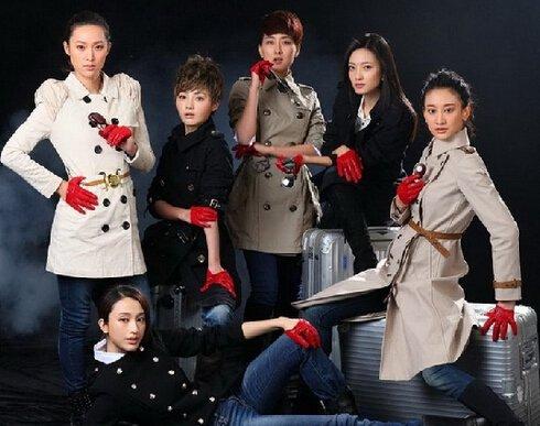北京青年演员表和剧照 北京青年的剧情介绍图片