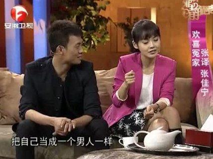 张译和张佳宁两个人一同出演过电视剧钢铁年代之后就屡传绯闻,两个