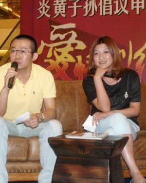 涂磊老婆_涂磊老婆和孩子的照片 图片合集