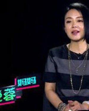 王中磊与妻子王晓蓉裸婚内幕