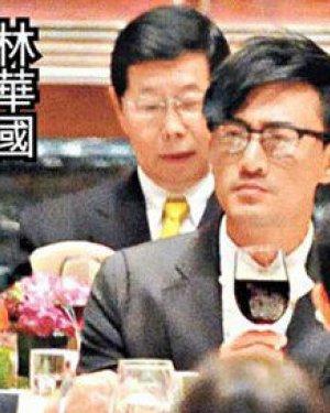 林峰的爸爸林华国个人资料图片