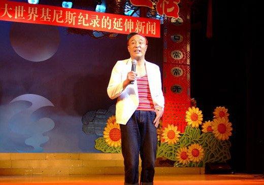 刘小光老婆是谁 刘小光老婆陈静图片分享