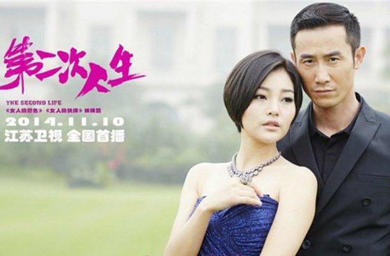 王媛可主演了哪些电视剧      出身富裕家庭的林舒不顾父母的反对嫁给图片