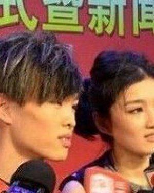 丁丁和张玮是恋爱关系吗 丁丁和张玮的接吻照曝光