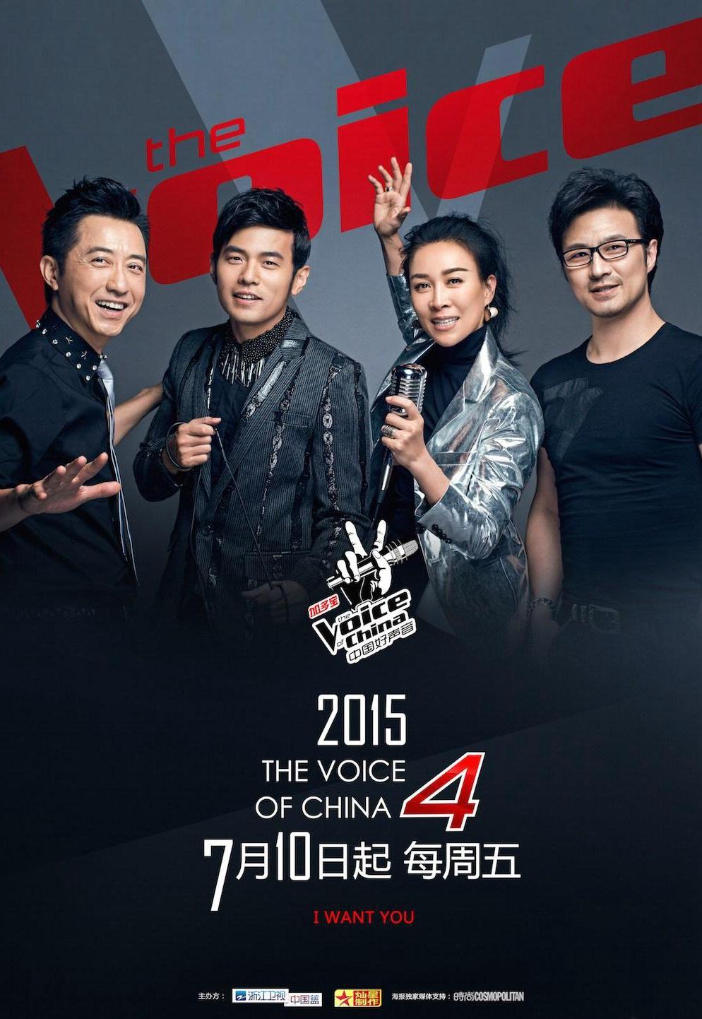 第四季《中国好声音》周杰伦宣传海报和花絮图(7)
